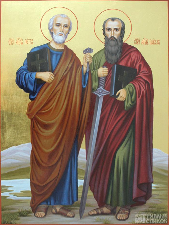 Красивые картинки святых апостолов петра и павла